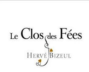 domaine le clos des f es languedoc roussillon. Black Bedroom Furniture Sets. Home Design Ideas
