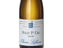 OLIVIER LEFLAIVE RULLY 1er CRU VAUVRY 2020