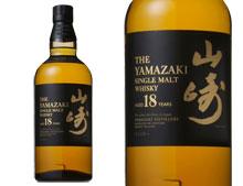 WHISKY YAMAZAKI 18 ANS