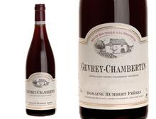 HUMBERT GEVREY-CHAMBERTIN VIEILLES VIGNES 2012