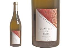 FRANCOIS CHIDAINE MONTLOUIS-SUR-LOIRE LES CHOISILLES SEC 2014