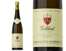 ZIND-HUMBRECHT MUSCAT GOLDERT GRAND CRU