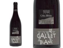 FRANCOIS VILLARD CÔTE RÔTIE LE GALLET BLANC