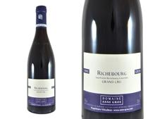 """DOMAINE ANNE GROS RICHEBOURG GRAND CRU 2015 Anne Gros : une viticulture """"raisonnable""""    Passionnée par les vignes depuis son"""
