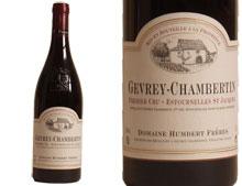 HUMBERT GEVREY-CHAMBERTIN 1ER CRU ESTOURNELLES ST JACQUES 2014