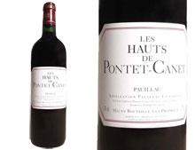 LES HAUTS DE PONTET CANET 2018